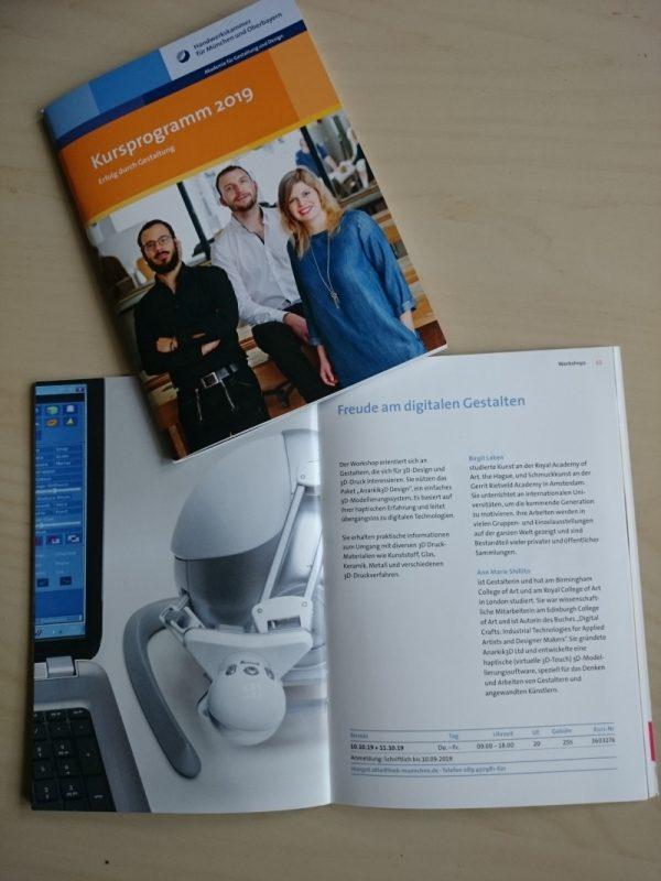Courses catalogue